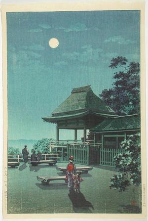 Tsuchiya Koitsu: Autumn Moon at Ishiyama Temple — 石山寺の秋月 - Japanese Art Open Database