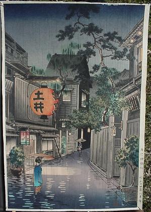 Tsuchiya Koitsu: Evening at Ushigome - Japanese Art Open Database