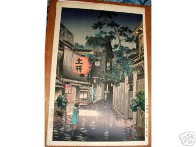 風光礼讃: Evening at Ushigome - Japanese Art Open Database