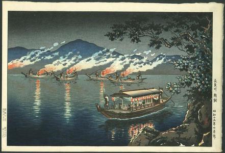 Tsuchiya Koitsu: Fishing for Cormorants at Nagaragawa - Japanese Art Open Database