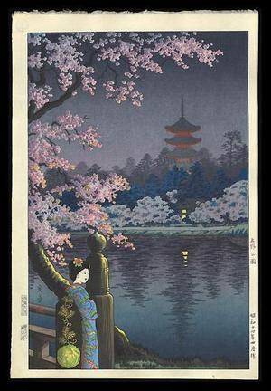 Tsuchiya Koitsu: Geisha and Cherry Tree - Ueno Park - Japanese Art Open Database