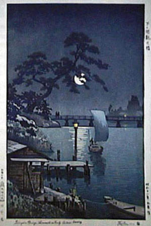 Tsuchiya Koitsu: Kangetsu Bridge - Japanese Art Open Database