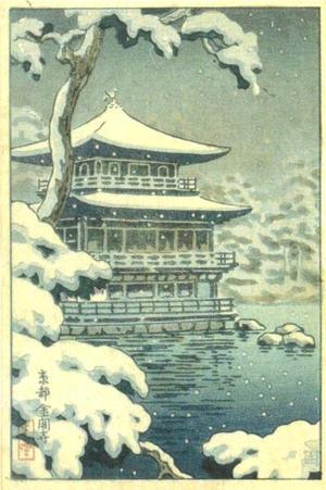 Tsuchiya Koitsu: Kinkakuji Temple in Kyoto - Japanese Art Open Database