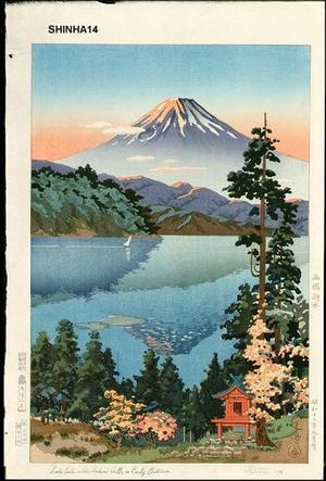 風光礼讃: Lake Oshi in the Hakone Hills in Early Autumn - Japanese Art Open Database