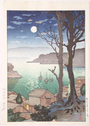 Tsuchiya Koitsu: Maizuru Harbor at Night - Japanese Art Open Database