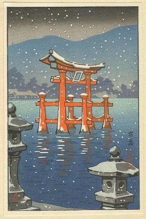Tsuchiya Koitsu: Miyajima- Postcard - Japanese Art Open Database