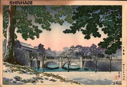 風光礼讃: Nijubashi Bridge - Japanese Art Open Database