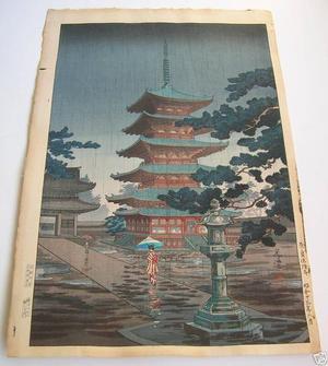 風光礼讃: Rain at Horyuji Temple, Nara - Japanese Art Open Database