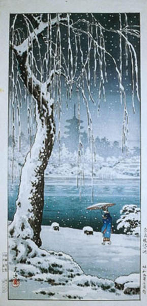 Tsuchiya Koitsu: Sarusawa Pond in Nara - Japanese Art Open Database