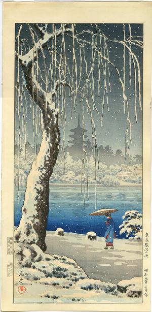 風光礼讃: Sarusawa Pond in Nara - Japanese Art Open Database