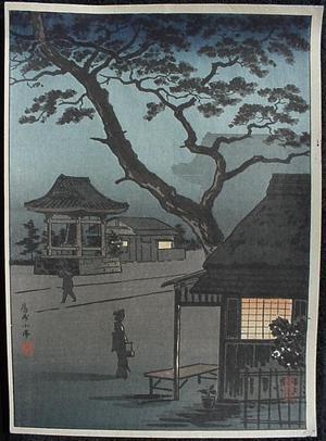 Tsuchiya Koitsu: Small Port in Boshu (Chiba) — 房州小港 BOU SHUU KO MINATO - Japanese Art Open Database
