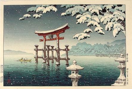 Tsuchiya Koitsu: Snow at Miyajima - Japanese Art Open Database