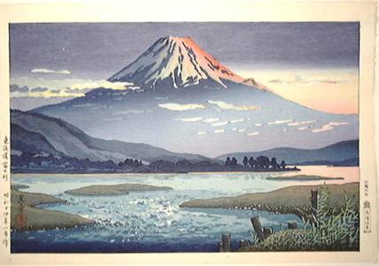 Tsuchiya Koitsu: Tokaido Fujikawa - Japanese Art Open Database