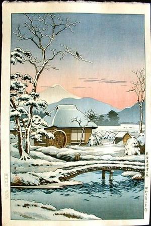 風光礼讃: Tokaido Yaizu-no-hara (Snowy Farmyard in Yaizu) — 東海道焼津の原 - Japanese Art Open Database