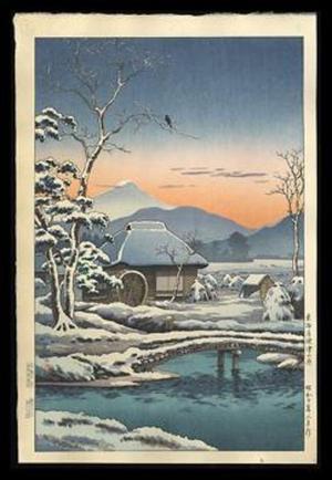Tsuchiya Koitsu: Tokaido Yaizu-no-hara (Snowy Farmyard in Yaizu) — 東海道焼津の原 - Japanese Art Open Database
