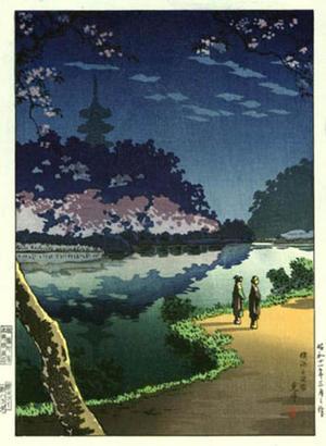 風光礼讃: Yokohama Sankei Garden (Shinobazu Pond) - Japanese Art Open Database