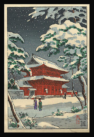 風光礼讃: Zojyoji Temple - Japanese Art Open Database