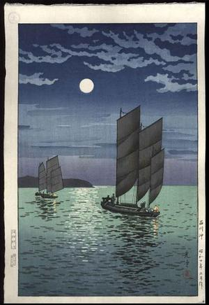 Tsuchiya Koitsu: Boats at Shinagawa, Night - Japanese Art Open Database