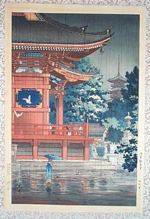 Tsuchiya Koitsu: Rain at Asakusa Kannon Temple - Japanese Art Open Database