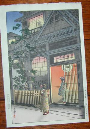Tsuchiya Koitsu: Teahouse - Yotsuya Arakicho - Japanese Art Open Database