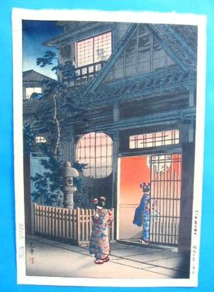 風光礼讃: Teahouse - Yotsuya Arakicho - Japanese Art Open Database