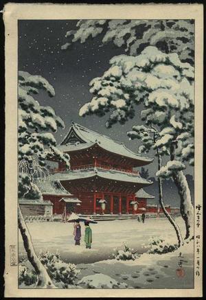 風光礼讃: Zojoji Temple in Snow - Japanese Art Open Database