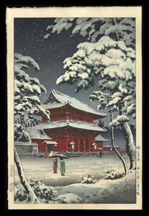 Tsuchiya Koitsu: Zojoji Temple in Snow - Japanese Art Open Database