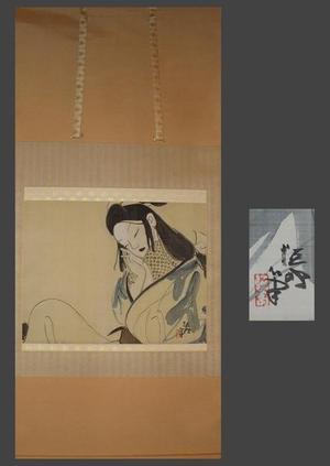 北野恒富: The Lonely feeling of Autumn - Japanese Art Open Database