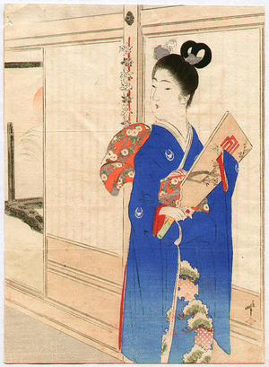 Tsutsui Toshimine: Bijin with Hagoita - Japanese Art Open Database