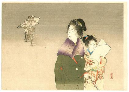 Tsutsui Toshimine: End-Of-Year Market — 年の市 - Japanese Art Open Database