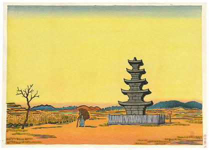 Unichi Hiratsuka: Old City in Kudara- Paekche- Korea - Japanese Art Open Database