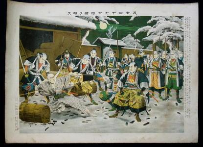 Unknown: Captured - Japanese Art Open Database