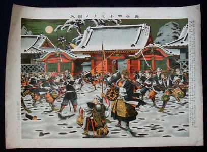 Unknown: Entering Through the Gate - Japanese Art Open Database