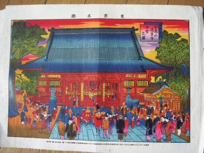 Unknown: Main building at Asakusa Kinryuzan Temple — 金龍山浅草寺本堂之図 - Japanese Art Open Database