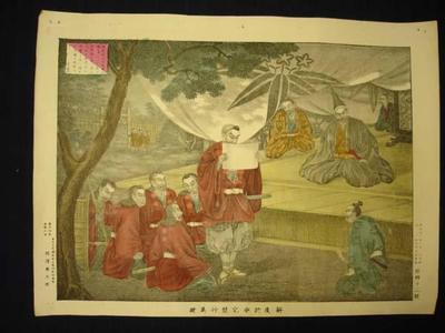 Unknown: Benkei Ataka Gate Judgement - Japanese Art Open Database