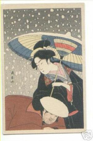 Unknown: Courtesan in snow - Japanese Art Open Database