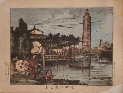 Unknown: Scene of Asakusa Park — 浅草公園の景 - Japanese Art Open Database