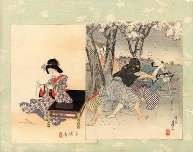 無款: The Sword Fight - Japanese Art Open Database