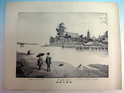 無款: Aki in Miyajima — 日本三景之内 - Japanese Art Open Database