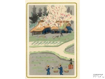 無款: Unknown, rice planting - Japanese Art Open Database