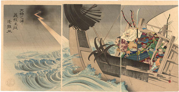 Unknown: Benkei and the Stormy Sea - Japanese Art Open Database