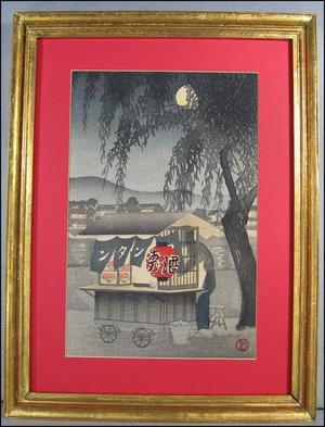 Unknown: The Noodle Shop - Japanese Art Open Database