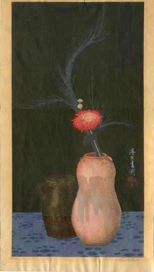 Urushibara Mokuchu: Flower in Vase - Japanese Art Open Database