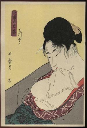 喜多川歌麿: Teppo - Japanese Art Open Database