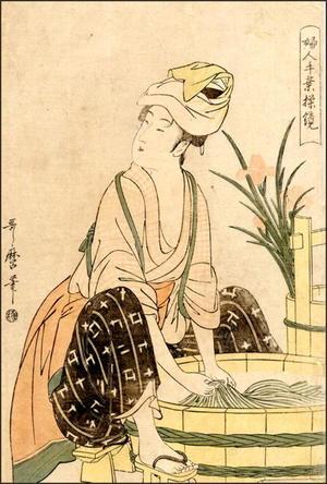 喜多川歌麿: The Laundress - Japanese Art Open Database