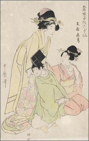喜多川歌麿: A family group - Japanese Art Open Database