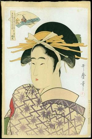 Kitagawa Utamaro: Fine Bijin in a Kimono - Japanese Art Open Database