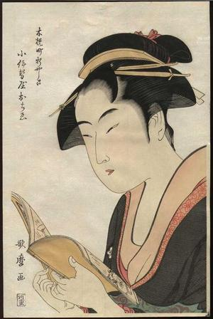 Kitagawa Utamaro: Ochie of Koiseya Teahouse - Japanese Art Open Database