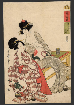 Kitagawa Utamaro: The 6th hour of the evening - Japanese Art Open Database