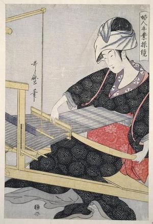 Kitagawa Utamaro: Weaving on a Loom - Japanese Art Open Database